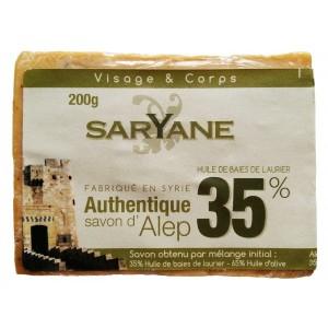 Sapun de Alep 35% ulei de dafin, 200g, Saryane